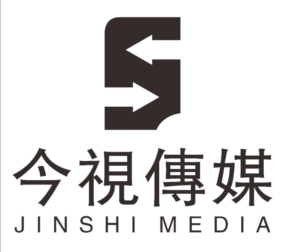 陕西安康高新今视文化传媒有限公司