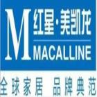 上海红星美凯龙品牌管理有限公司安康分公司