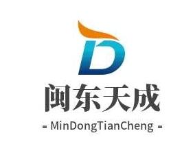 陕西闽东天成信息科技有限公司