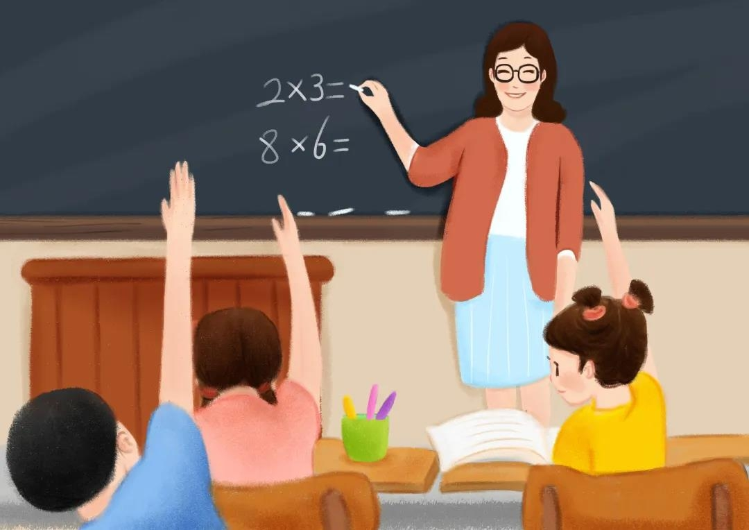 今年想成为中小学幼儿园教师吗?这些你得知道!
