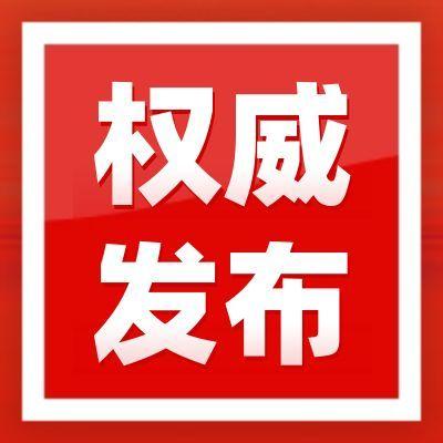 【人社日课·12月24日】到哪里参加就业技能培训?职业培训补