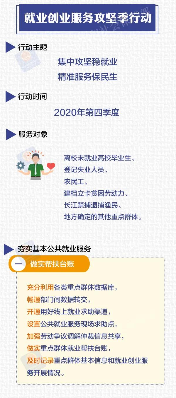 微信图片_20201028172432.jpg